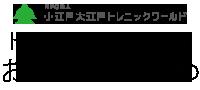 第7回トレニックワールド in おごせ・ときがわ 50km & 30km
